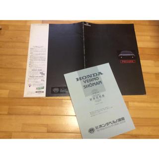 ホンダ(ホンダ)の【入手不可】:3台目 HONDA PRELUDE(Si TCV)のカタログ(カタログ/マニュアル)