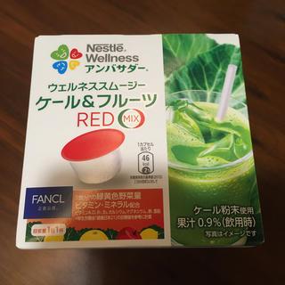 ネスレ(Nestle)のNestleウェルネススムージー(青汁/ケール加工食品 )