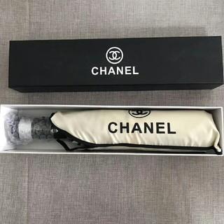 シャネル(CHANEL)のCHANEL 折りたたみ傘 (傘)