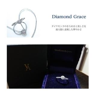 ヴァンドームアオヤマ(Vendome Aoyama)のヴァンドーム青山/プラチナ/ダイヤモンドグレースリング(リング(指輪))