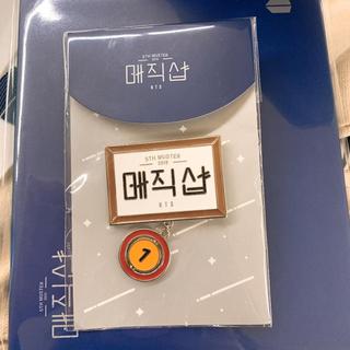 防弾少年団(BTS) - BTS magic shop 釜山限定 ピンバッチ 未開封