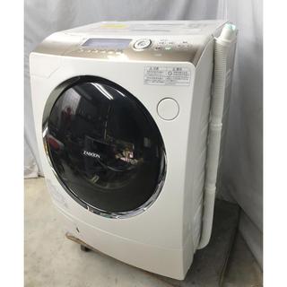 東芝 - 美品 東芝ドラム式洗濯乾燥機9.0kg ピコイオン ザブーン TW-Z96V1L