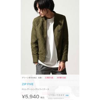 【値下げ】zipfive ライダースジャケット カーキ色(ライダースジャケット)