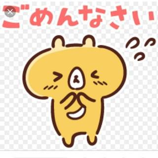 サマンサモスモス(SM2)の【新品】サマンサモスモス Tストラップサンダル キャメル L(サンダル)