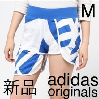 adidas - アディダス ショートパンツ スコート キュロットスカート トレーニング 白 青