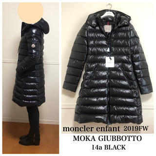 MONCLER - モンクレール キッズ 14a MOKA 2019FW 新品未使用