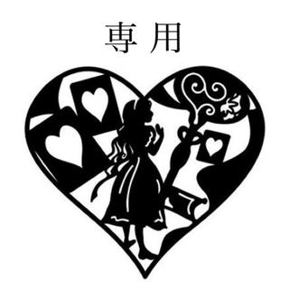 みっちゃん様 専用(ハイヒール/パンプス)