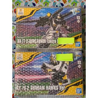 バンダイ(BANDAI)のガンプラ 福岡 ソフトバンクホークス ガンダム ガンキャノン セット 2体 (プラモデル)