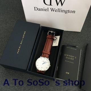 ダニエルウェリントン(Daniel Wellington)の限定お値下げ DW DAPPER  ST MAWES 38ミリ 青針(腕時計)