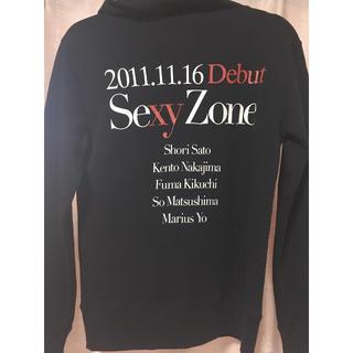 Sexy Zone - SexyZone パーカー