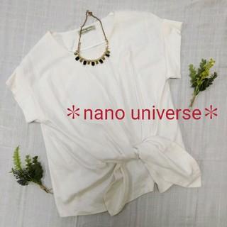 ナノユニバース(nano・universe)の日本製✽ナノ・ユニバース✽白カットソー(カットソー(半袖/袖なし))