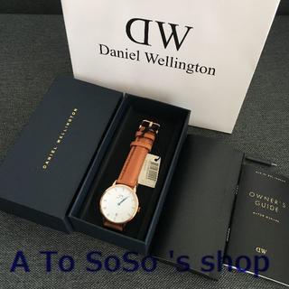ダニエルウェリントン(Daniel Wellington)の限定お値下げ DW DAPPER  DURHAM 34ミリ ローズゴールド(腕時計)