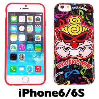 ヒステリックミニ(HYSTERIC MINI)のiPhone6S/6 ケース HYSTERIC MINI ヒステリックミニ(iPhoneケース)