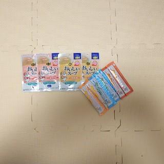 ディーエイチシー(DHC)のDHC国産無添加おいしいスープ、チュールお試しセット(猫)