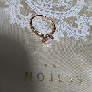 NOJESS - 新品同様 ノジェス NOJESS 10K リング 11号 送料込み