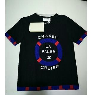 シャネル(CHANEL)のCHANEL サマーセーター ニット 黒 シャネル 半袖 S 正規品(ニット/セーター)