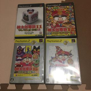 プレイステーション2(PlayStation2)の【値下げ】桃太郎電鉄 PS2版 ソフト4本(家庭用ゲームソフト)