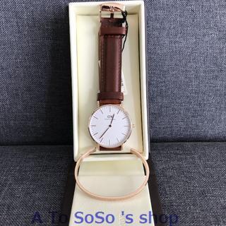 ダニエルウェリントン(Daniel Wellington)の限定お値下げ DW セット ST MAWES 36ミリ ローズゴールド(腕時計)