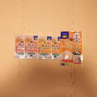 ディーエイチシー(DHC)のDHC国産無添加おいしいスープとチュールのセット(猫)
