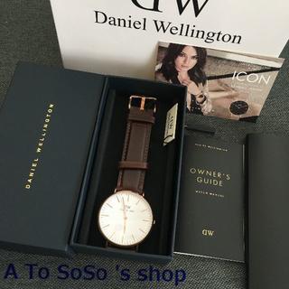 ダニエルウェリントン(Daniel Wellington)の限定お値下げ DW CLASSIC BRISTOL 36ミリ ローズゴールド(腕時計)