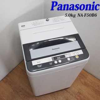 良品 Panasonic 5.0kg 洗濯機 FS01