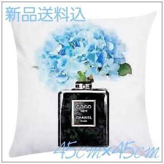 フランフラン(Francfranc)の【残り1点】オシャレ インテリア クッションカバー 香水 花 ブルー(クッションカバー)
