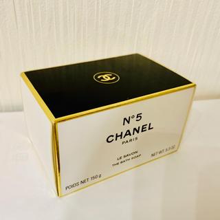 シャネル(CHANEL)の【CHANEL N°5】サヴォン150g(ボディソープ / 石鹸)