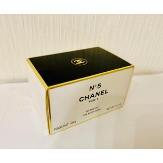シャネル(CHANEL)の【CHANEL N°5】サヴォン3個セット(ボディソープ / 石鹸)
