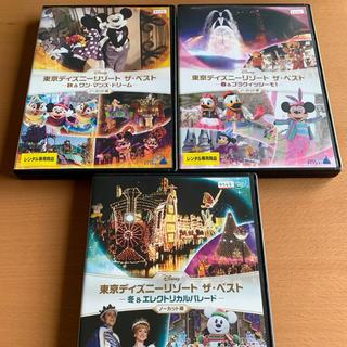 Disney - 東京ディズニーリゾート ザ ベスト DVD