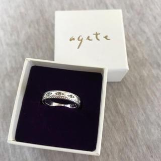 アガット(agete)のアガット agete  シルバーリング(リング(指輪))