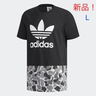 adidas - adidas originals Tシャツ カモフラ切り替えデザイン