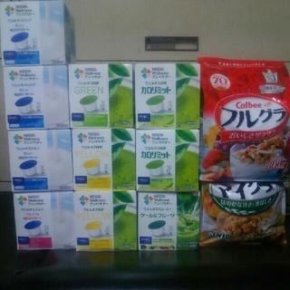 ネスレ(Nestle)のネスレ ウェルネス(青汁/ケール加工食品 )