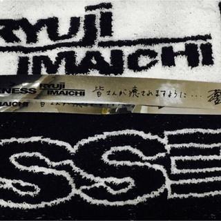 サンダイメジェイソウルブラザーズ(三代目 J Soul Brothers)の❤️今市隆二タオル&銀テワンカットセット❤️最終価格!本日限り!(ミュージシャン)