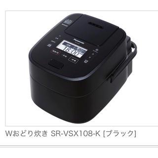 パナソニック(Panasonic)のPanasonic SR-VSX108-K(炊飯器)