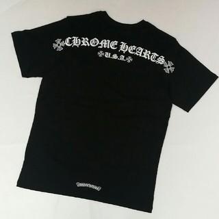 クロムハーツ(Chrome Hearts)のCHROME HEARTS クロムハーツ Tシャツ 美品 エレガント (Tシャツ/カットソー(半袖/袖なし))