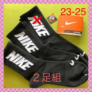 NIKE - 【ナイキ】 ミドル丈 黒 ビッグロゴ靴下 2足組 NK-3TB 23-25