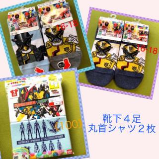 バンダイ(BANDAI)の☘️ルパンレンジャーVSパトレンジャー 靴下4足&半袖丸首シャツ2枚セット(下着)