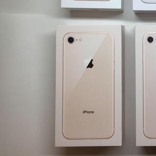 iPhone - ☆ iPhone 8 ゴールド SIMフリースマホ5台ありまーす!限定値下げ2☆