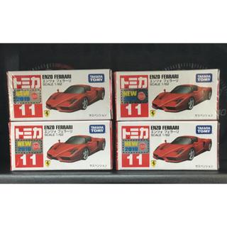 フェラーリ(Ferrari)のトミカ 11 エンツォフェラーリ Enzo Ferrari レッド 7台セット(ミニカー)