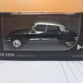 シトロエンDS19 1959 3インチ(ミニカー)