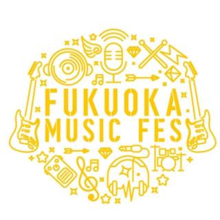 FUKUOKA MUSIC FES チケット 2枚セット