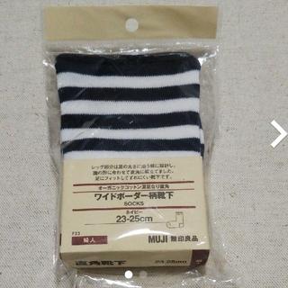 ムジルシリョウヒン(MUJI (無印良品))の匿名 無印良品 靴下(ソックス)