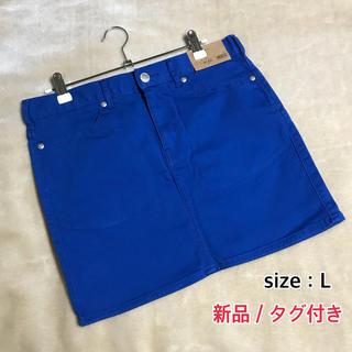 GU - タグ付き  新品未使用  GU*カラーミニスカート  ブルー  Lサイズ