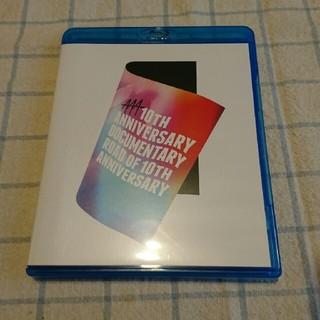 トリプルエー(AAA)のAAA 10th anniversary Blu-ray(ミュージック)