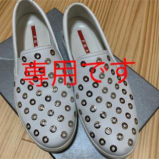 プラダ(PRADA)の値下げです❗️PRADA スタッズ沢山のシューズ 美品 24〜24.5cm(ローファー/革靴)