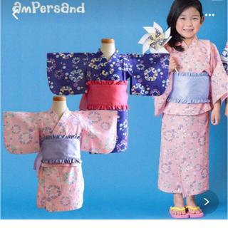アンパサンド(ampersand)のampersand 浴衣 サイズ90(甚平/浴衣)