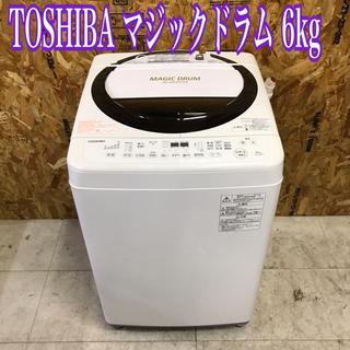 東芝 - TOSHIBA 東芝 洗濯機 マジックドラム 6kg 2016年製