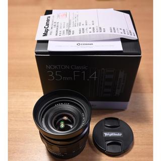 SONY - フォクトレンダー nokton classic 35mm f1.4 Eマウント