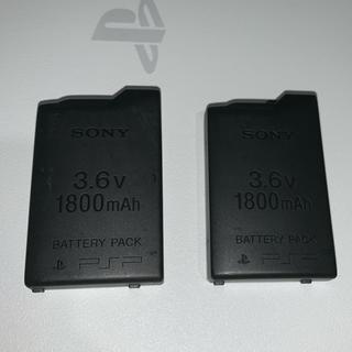 PlayStation Portable - 2個セット 【検品済】【生産終了】  PSP 1000 バッテリー