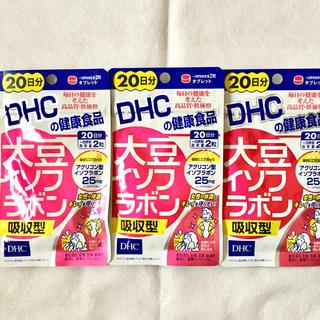 ディーエイチシー(DHC)のDHC 大豆イソフラボン 吸収型 60日分(その他)